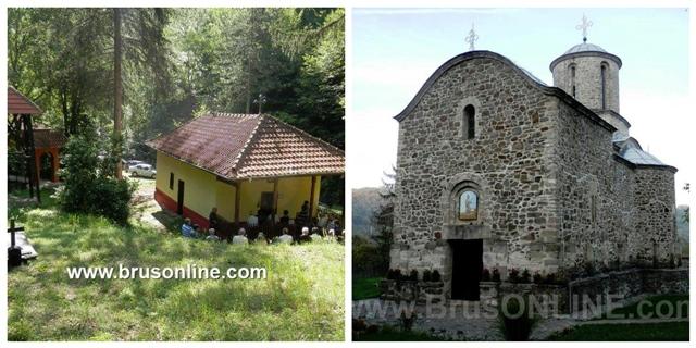 Manastiri StrmaciLepenac