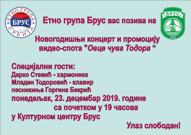 EtnoGrupa koncert1219