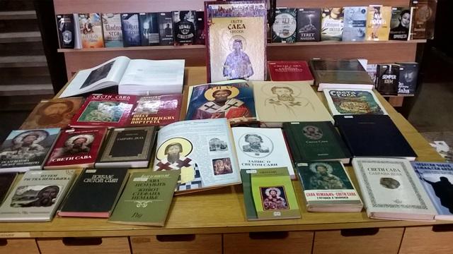 BibliotekaBrus Sveti Sava19