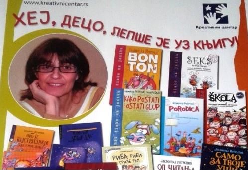 Biblioteka JPetrovic180518