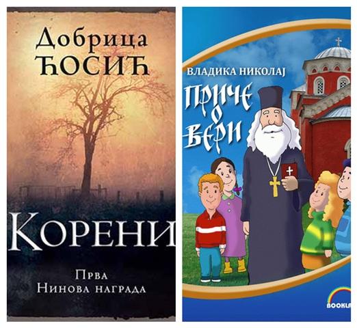 knjige 0119a