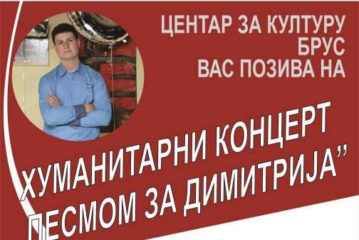 CZKBrus HumKoncert0919