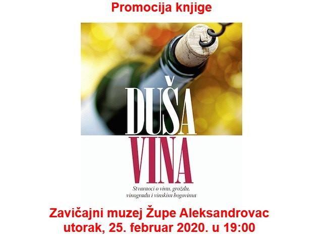 AC DusaVina0220