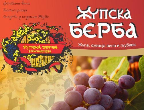 ZupskaBerba free