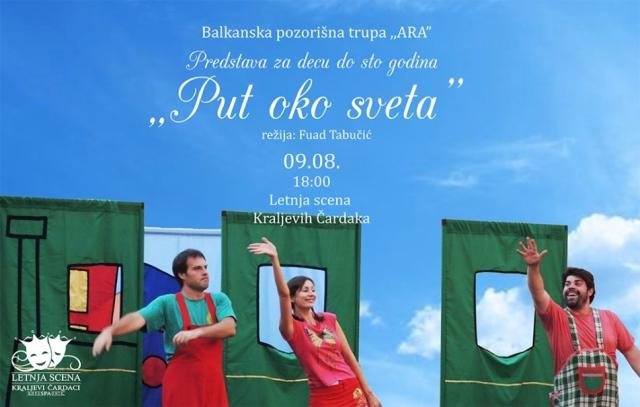 KC PutOkoSveta090819