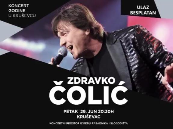 KS ZColic koncert0618