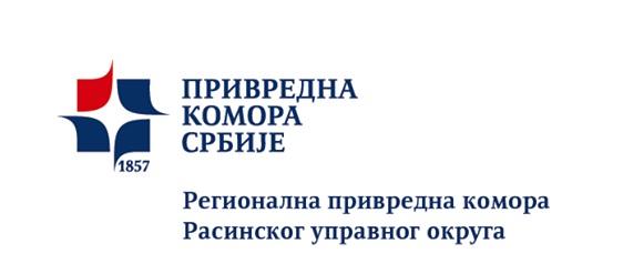 PKS RPKKrusevac