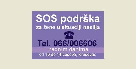 SOStel KS
