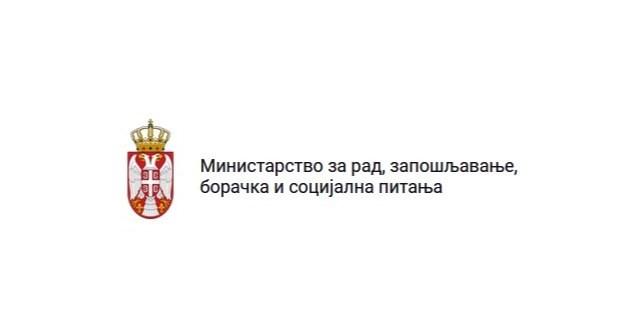 MinistarstvoRada