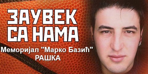 Memorijal MarkoBazic