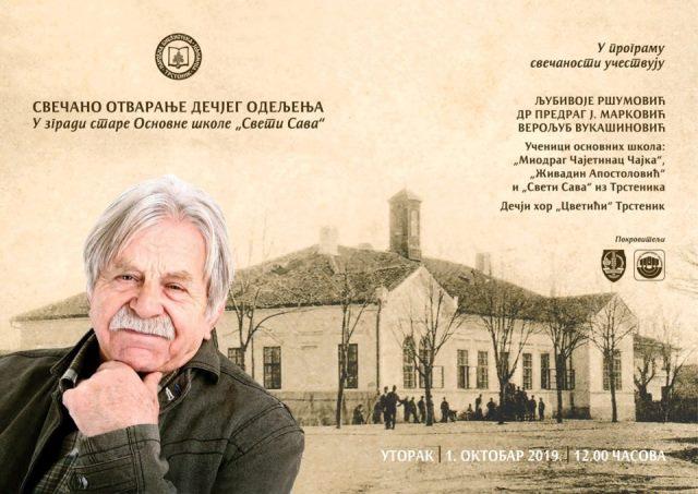 TS BibliotekaDecije1019