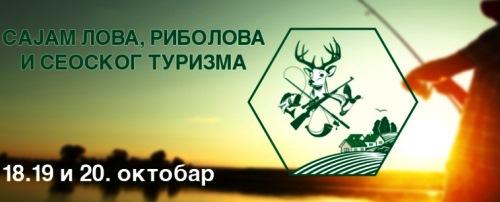 TSsajamlova2016