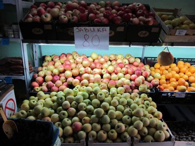 VocnaBasta jabuke