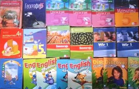 Knjige OS