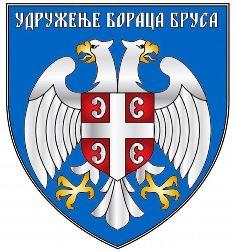 BorciBrus logo1