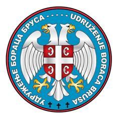 BorciBrus logo2