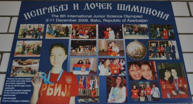 BrusFizika bronza2009