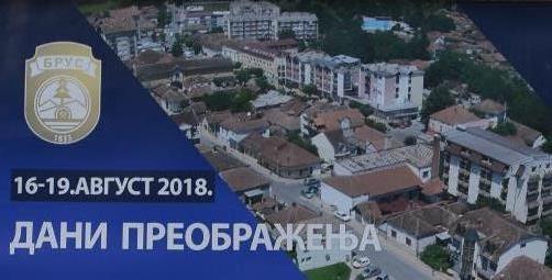 DaniBrusa2018