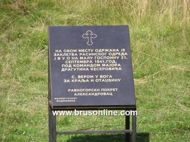 ManastirStrmac zakletva1941b