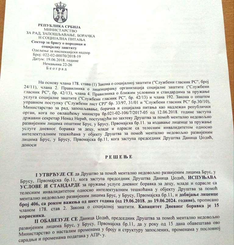 PcelicaMNRL licenca0618a