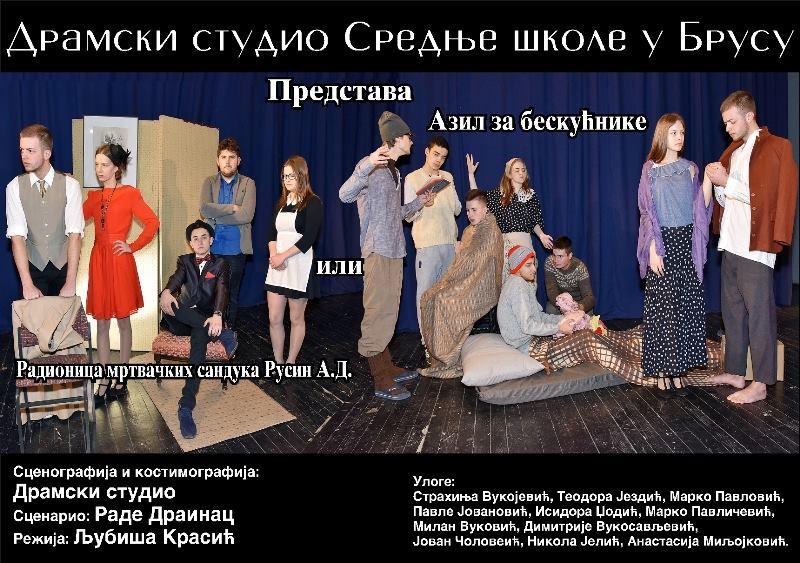 DramskiBrus plakat1a