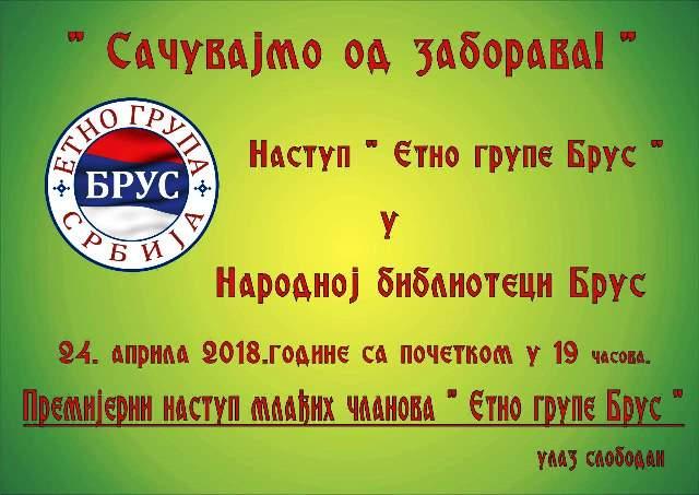 EtnoGrupa SacuvajmoOdZaborava240418
