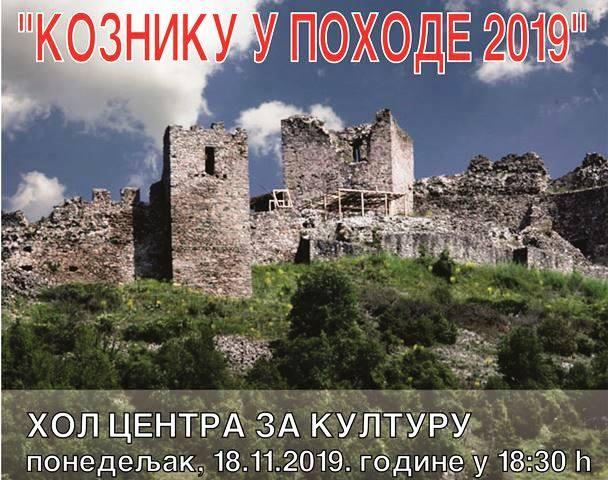 KCBrus IzlozbaKoznik1119