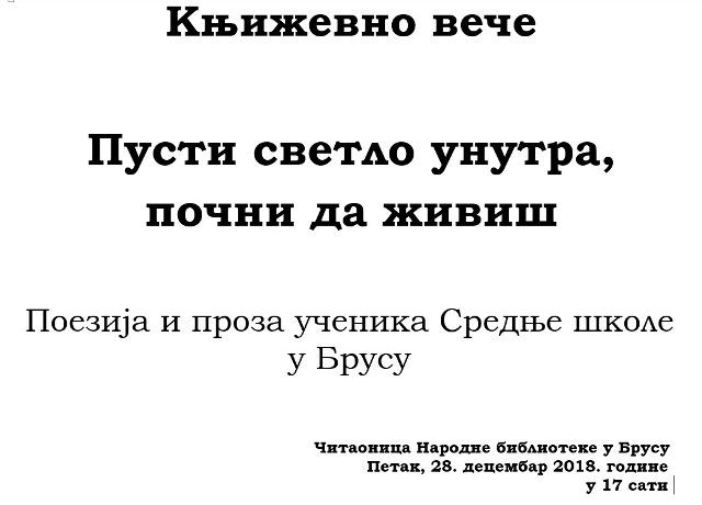 Knjizevno 281218