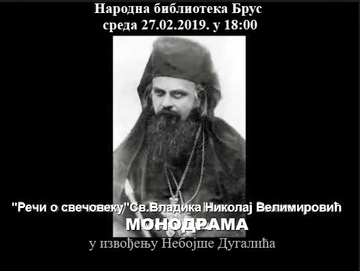 NikolajV Rec o svecoveku1
