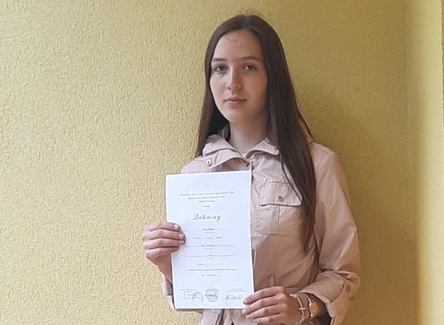 SanjaDzodic diploma10621
