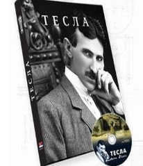 Tesla MaticM