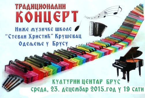 koncert151214