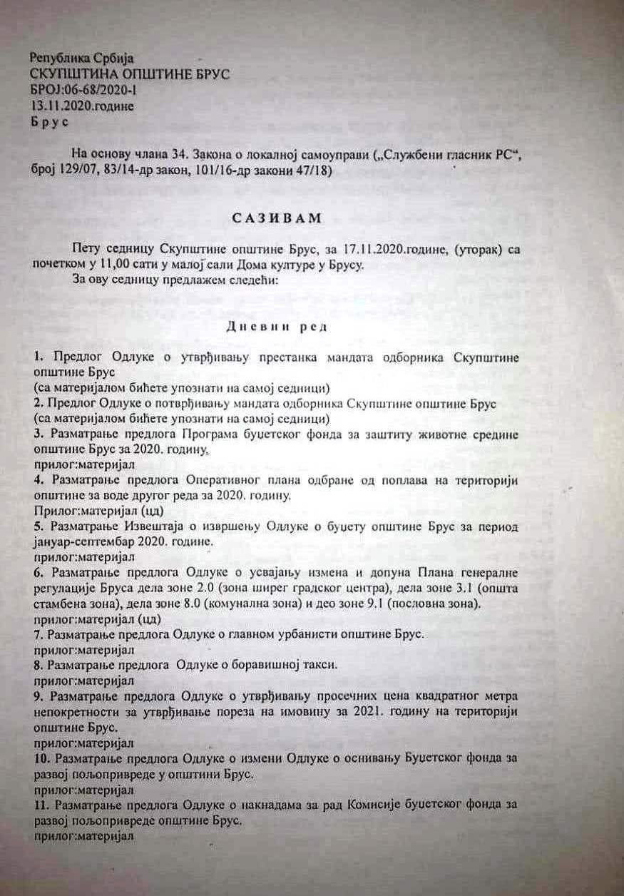 SOBrus 1711201