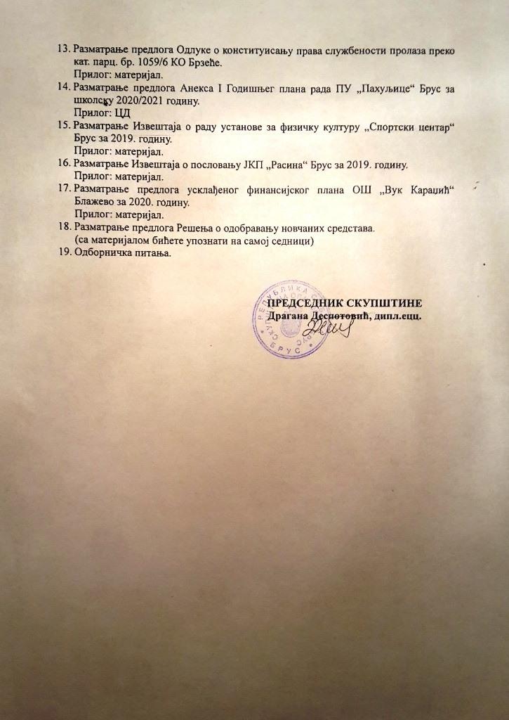 SOBrus 2012202