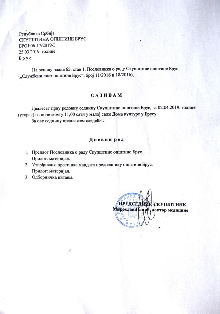 Sednica21SOBrus 0419