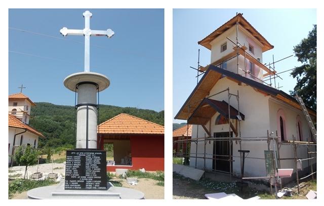 Razbojna crkva15721