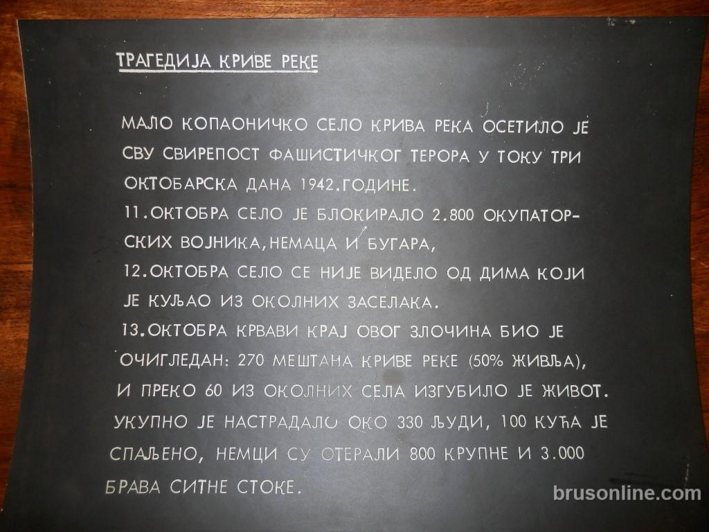 pogrom0001
