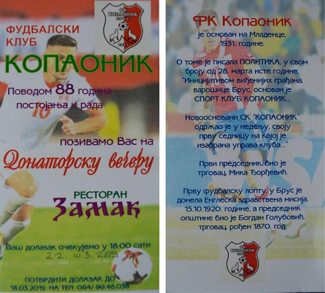 FKKopaonik pozivnica