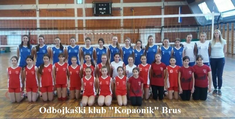 OKKopaonikBrus DP1
