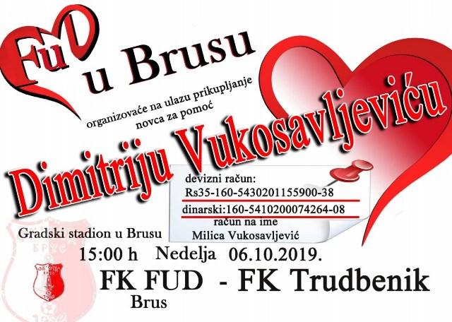 FUD 061019