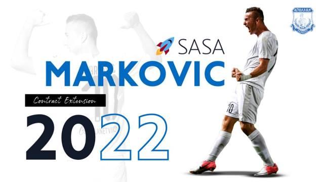 SasaMarkovic Apollon2022a
