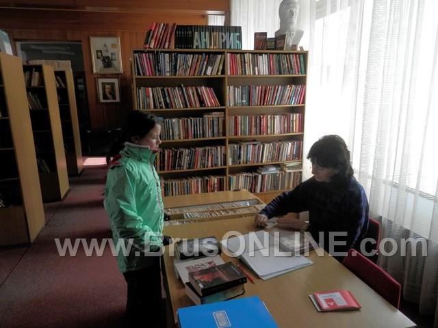 Biblioteka clkarta
