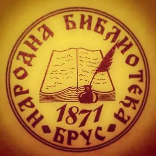 Biblioteka logo