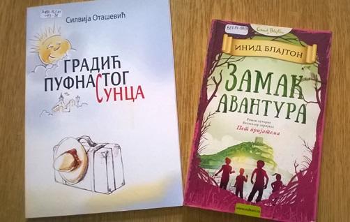 Knjige 0718b