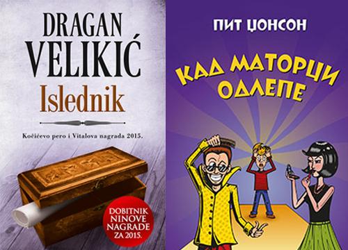 knjige012016