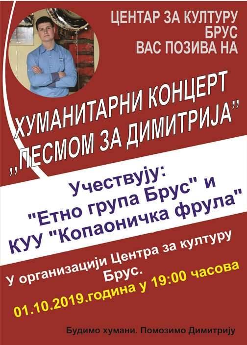 CZKBrus humkoncert09191