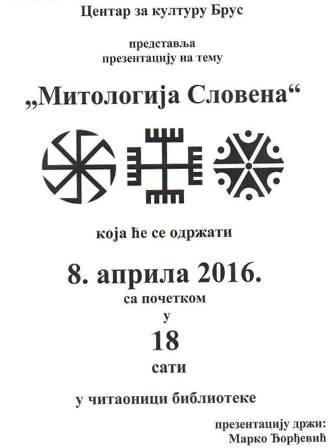 MitologijaSlovena2016