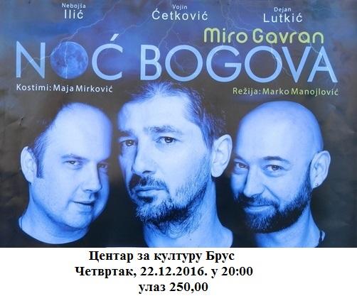 NOC BOGOVA
