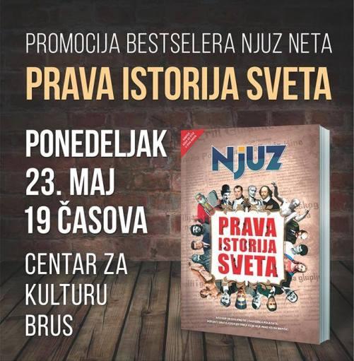 NjuznetBrus1