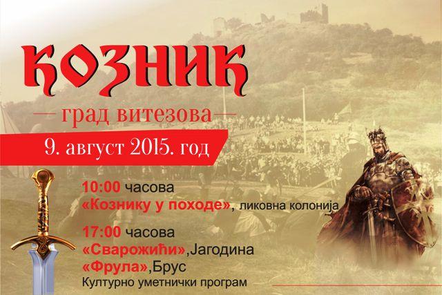 koznik2015